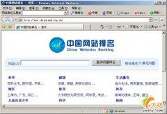丢弃Alexa!中国网站排名网