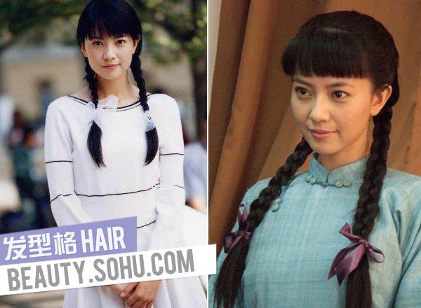 回顾青春 彭丽媛领衔女星清纯发型
