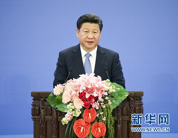 10月16日,2015减贫与发展高层论坛在北京人民大会堂举行。国家主席习近平出席论坛并发表题为《携手消除贫困促进共同发展》的主旨演讲。 新华社记者庞兴雷摄
