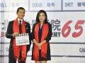 北京电影学院65周年校庆 大腕云集
