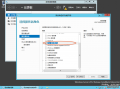 安全Windows Server 2012 搭建PHP+MySQL环境安装