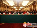 2017跨境电商论坛暨信阳市第二届网商峰会今日