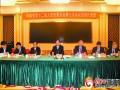 陈润儿在参加信阳代表团审议时强调 扬长避短