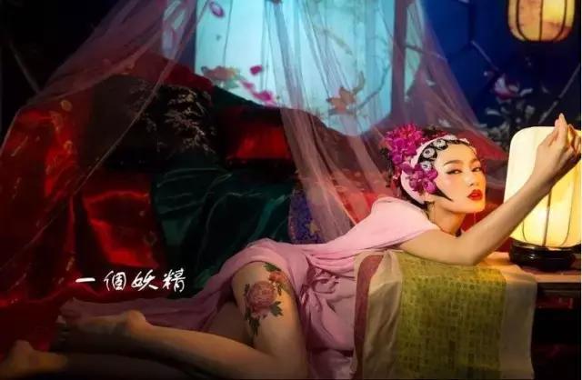 《西游伏妖篇》王丽坤、林允,徐克镜头下的女妖精