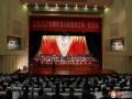 市政协五届一次会议举行