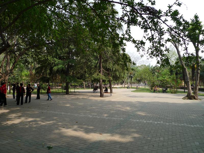 信阳浉河公园