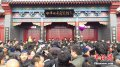 中华曲艺展览馆开馆 领导闭门观看引不满