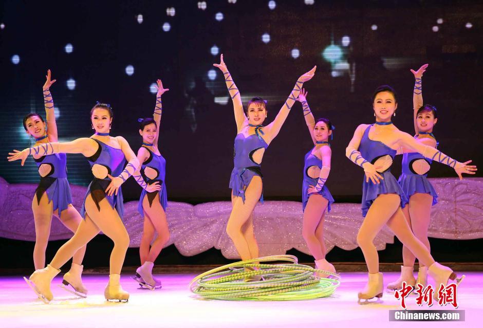 朝鲜冰上杂技表演团哈尔滨献艺