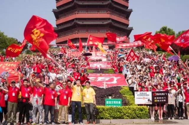 """信阳新闻想报名参加""""第三届沿浉河环保公益"""