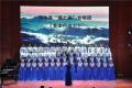 信阳市首届教师合唱节成功举办
