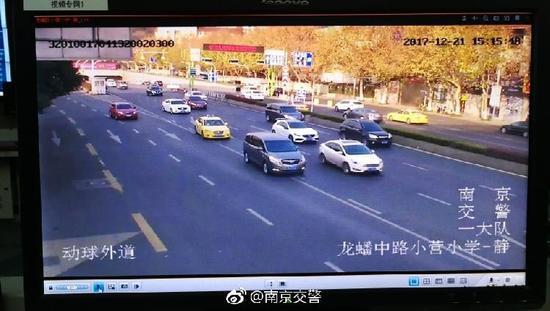 """南京警方通报""""飙车事件"""
