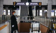 你好,雄安站!今天,京雄城际铁路开通了