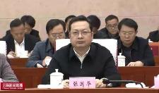 一年内两度履新!云南最年轻省委常委北上