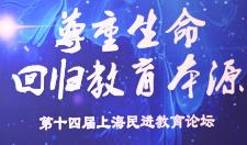 """张文宏:孩子上不到""""四大名校""""不觉得自卑,"""