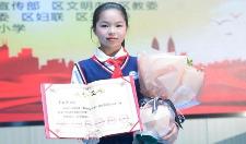厉害|永川区这个女学生喜获全国表彰!