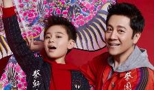 蔡国庆第一次公开妻子照片,难怪儿子庆庆颜值高,继承